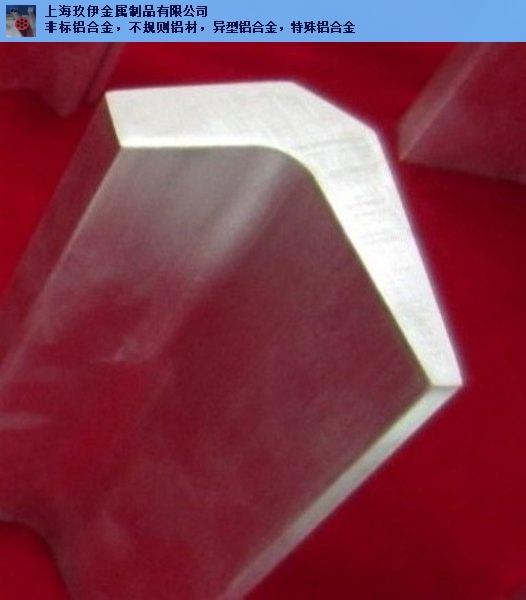 非标淋浴铝制品酒柜厂|来图来样订做广告铝型材直线导轨实物|哪里订做金属制品铝型材平面板样品