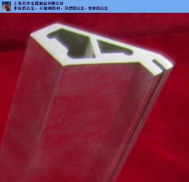 非标工字铝制品龙骨槽铝 材质6061铝上海玖伊金属制品供应「上海玖伊金属制品供应」