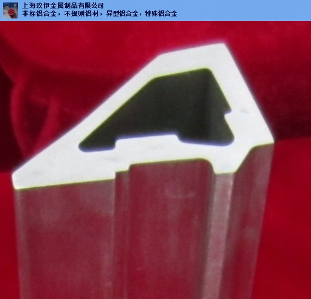 不规则铝型材T铝边条 材质6061装饰带上海玖伊金属制品供应「上海玖伊金属制品供应」