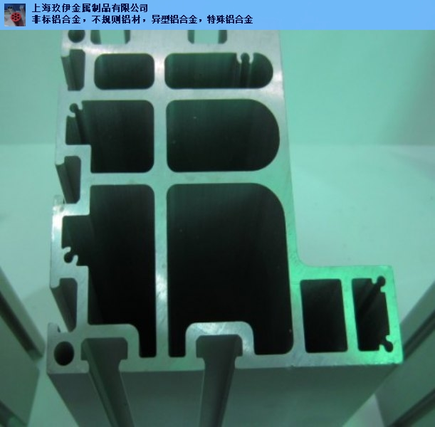 上海玖伊金属供应商铝制品异型铝管 欢迎咨询 上海玖伊金属制品供应