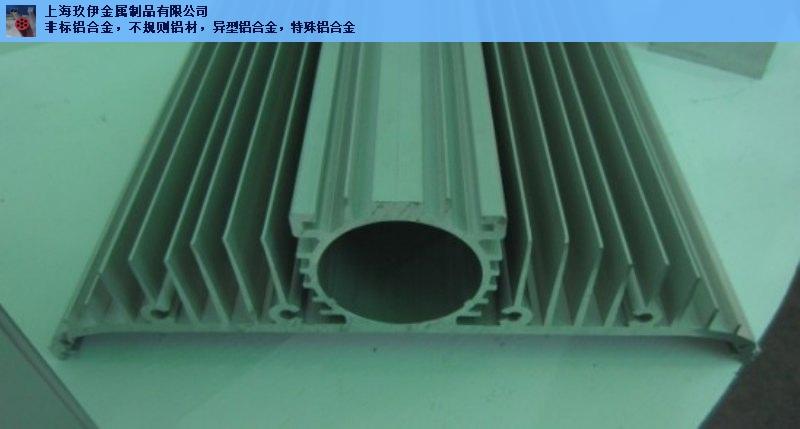 嘉定区玖伊厂家铝制品异型铝管 欢迎咨询 上海玖伊金属制品供应