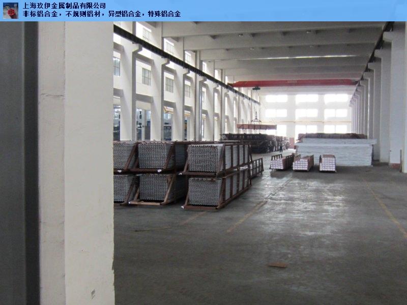 闵行区上海玖伊金属厂家铝制品异型电瓶外壳 欢迎咨询 上海玖伊金属制品供应