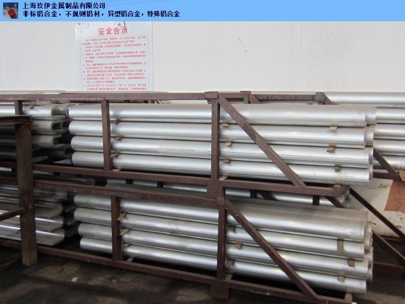 非标路灯外壳铝制品气动传动件 异型 锅炉铝型材各类灯饰材料「上海玖伊金属制品供应」