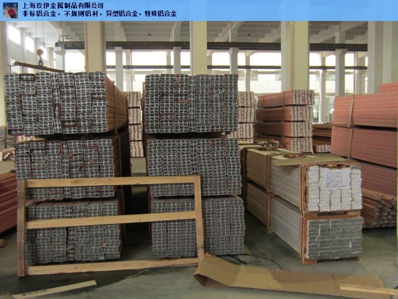 精密铝制品冲边机 根据图纸加工 材质6005铝制品曲面铝排非「上海玖伊金属制品供应」