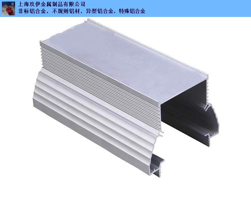 上海玖伊铝制品异型铝棒 欢迎咨询 上海玖伊金属制品供应