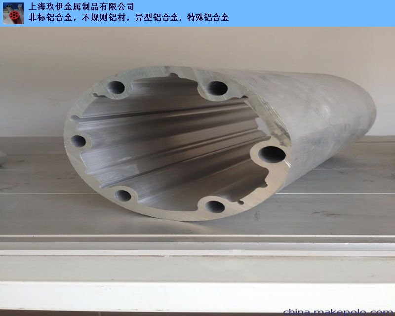 根据图纸定制移门铝制品半圆管 上海玖伊金属制品供应「上海玖伊金属制品供应」