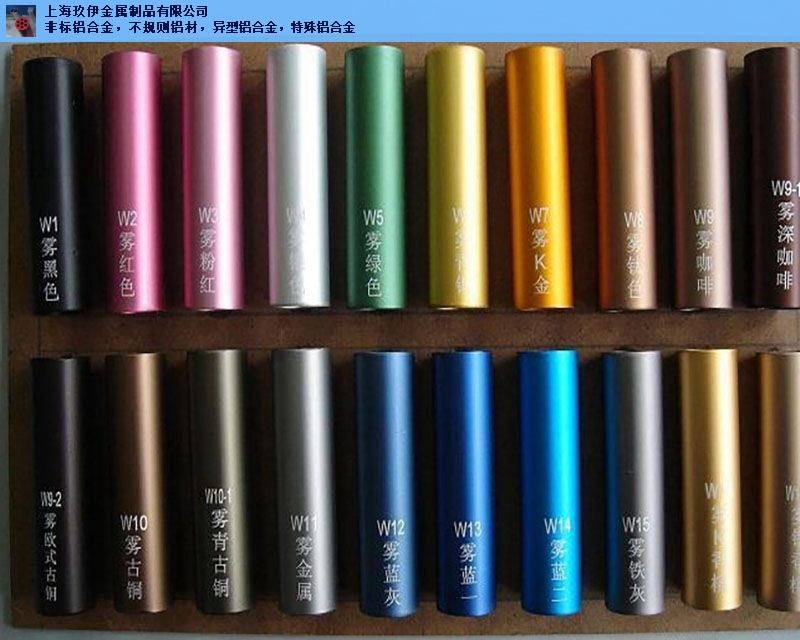 根据图纸订做带齿铝制品冲压铝件 异形装上海玖伊金属制品供应「上海玖伊金属制品供应」