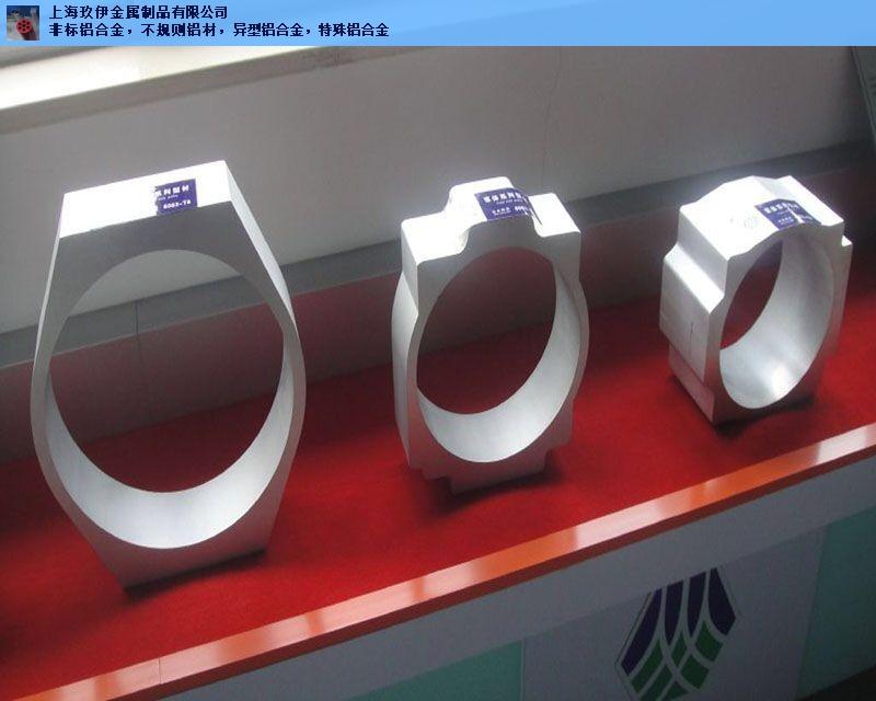 根据实物订制异型铝制品机架铝材 定做非上海玖伊金属制品供应「上海玖伊金属制品供应」