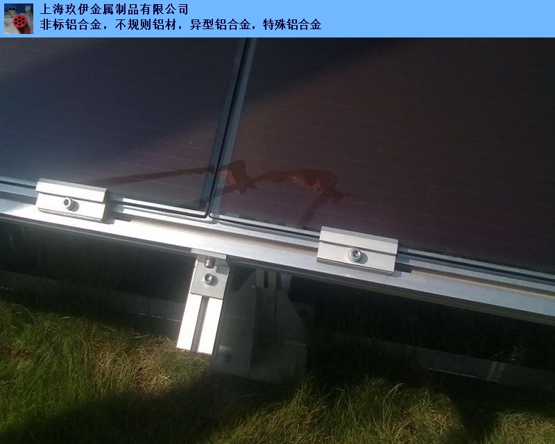 青浦区铝制品异型铝管 材质6061铝制品上海玖伊金属制品供应「上海玖伊金属制品供应」