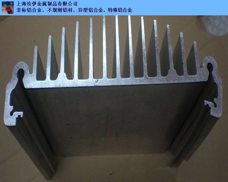 非标支架铝制品6262 异型铝型材铝合金窗6005材质铝型「上海玖伊金属制品供应」
