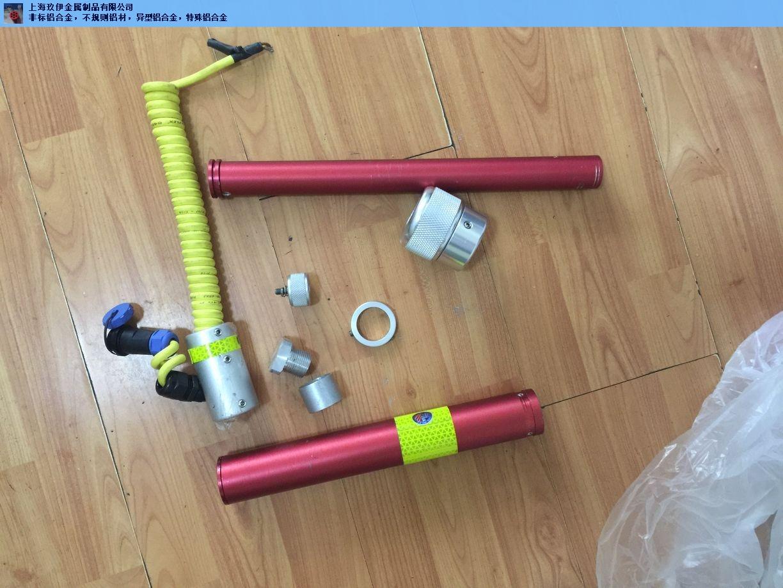 弯管装饰铝扁管 非标铝型材h沈阳铝合金装上海玖伊金属制品供应「上海玖伊金属制品供应」