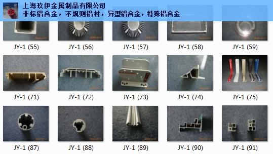 L图纸,显示屏包边,铝制电机外壳,上海玖伊金属制品供应「上海玖伊金属制品供应」