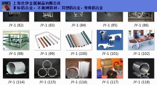 型家居铝导轨,图纸样品,精密加工成品,上海玖伊金属制品供应「上海玖伊金属制品供应」