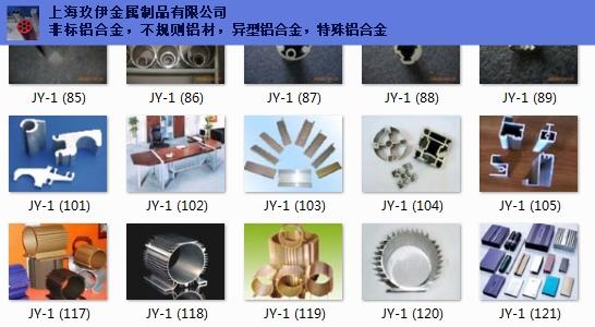 特殊带筋S型空心方铝板铝制品设备 上海玖伊金属制品供应「上海玖伊金属制品供应」