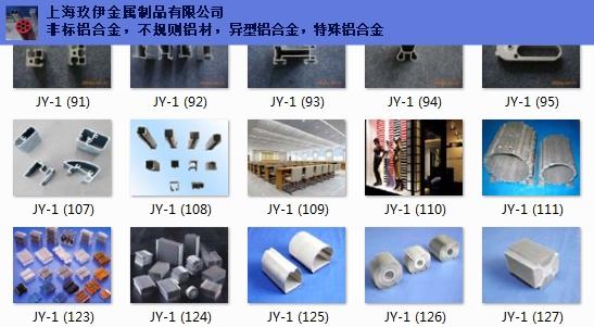 非标1050铝制品链接件 上海玖伊金属制品供应「上海玖伊金属制品供应」