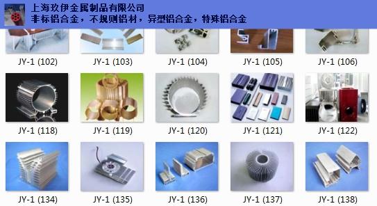 大截面装饰铝通 非标铝型材圆弧沈阳铝合金上海玖伊金属制品供应「上海玖伊金属制品供应」