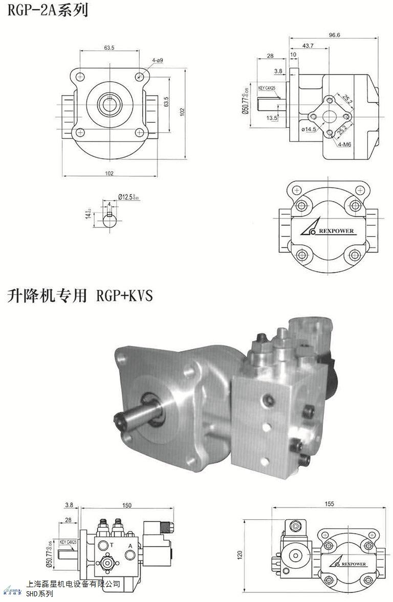 高压齿轮泵价格,齿轮泵