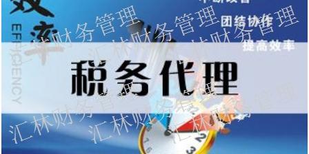 南昌朝阳区办理个人税务清算 公司注册 南昌汇林财务管理供应
