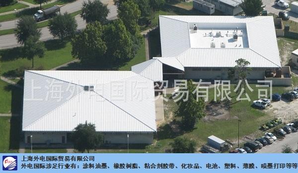 进口正牌-POLYONE科腾热塑性弹性体G1645「上海外电国际贸易供应」