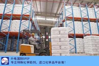 中华区合作伙伴-瓦克气相法二氧化硅T30「上海外电国际贸易供应」