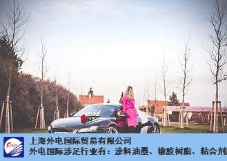 SEPS合成橡胶官方直销 诚信服务「上海外电国际贸易供应」
