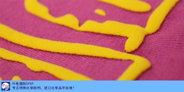 美国热膨胀塑料微珠羊巴粉120du25「上海外电国际贸易供应」