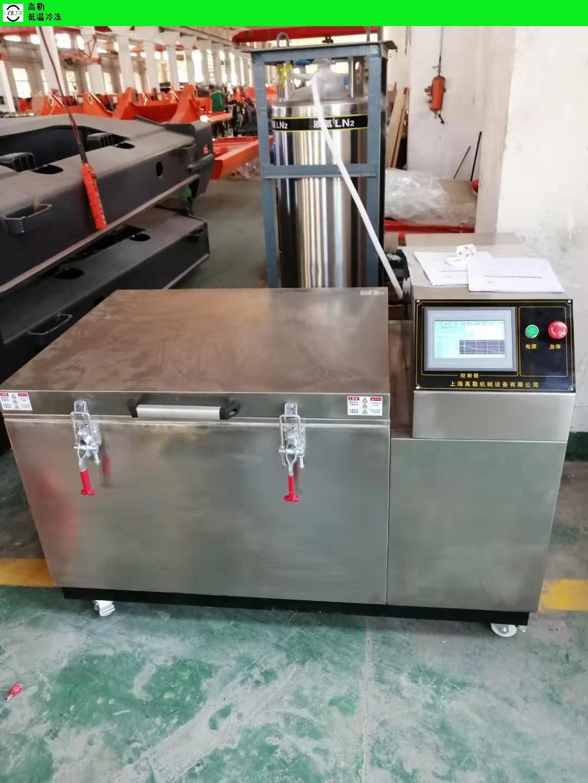 北京德国技术液氮深冷箱 诚信互利「上海高勒机械设备供应」