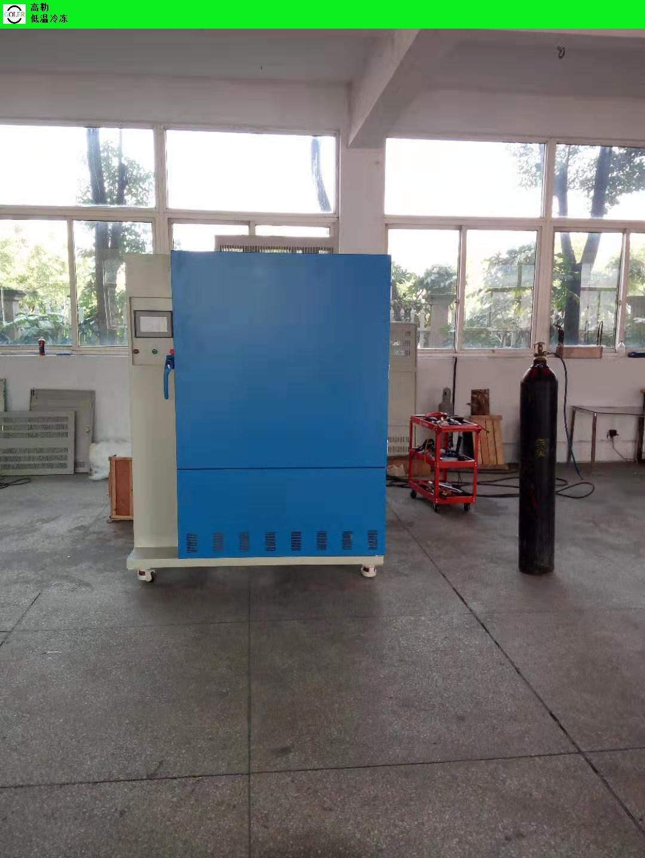 速冻设备低温箱深冷装配箱 客户至上「上海高勒机械设备供应」