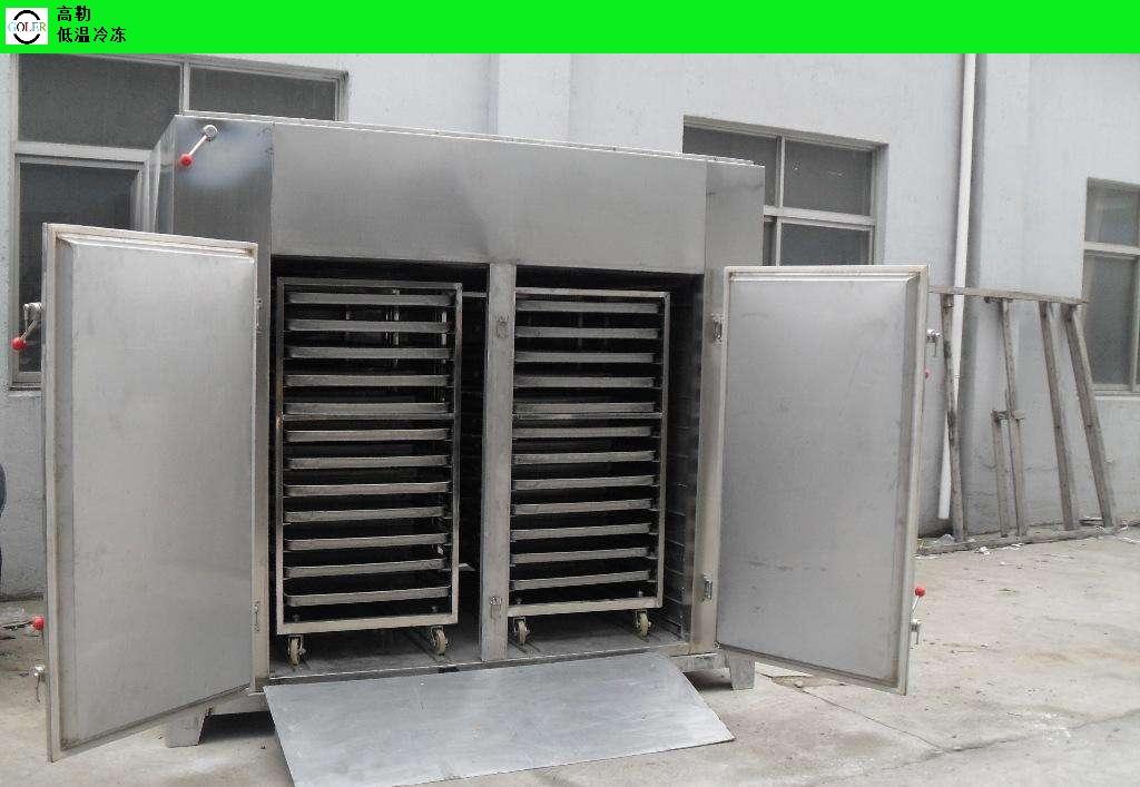 液氮低温箱速冻设备深冷回火一体炉,速冻设备