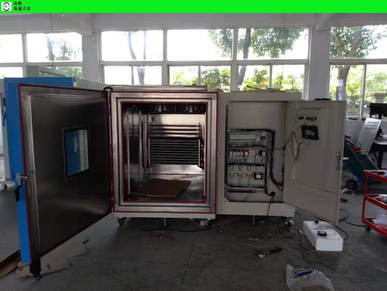 超低溫箱深冷爐熱處理深冷箱 誠信互利「上海高勒機械設備供應」