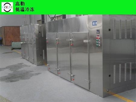 湖南低溫冷凍箱壓縮機深冷箱 客戶至上「上海高勒機械設備供應」