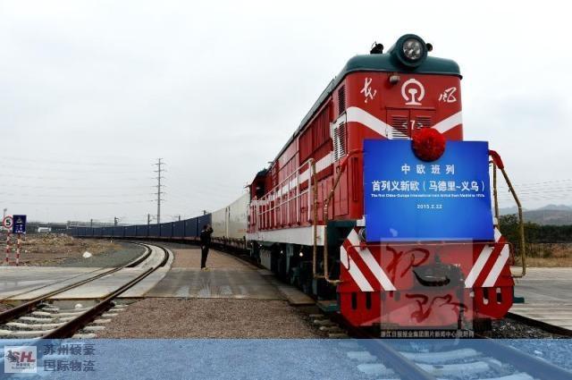 启东市货代中欧班列客户至上 苏州硕豪国际物流供应