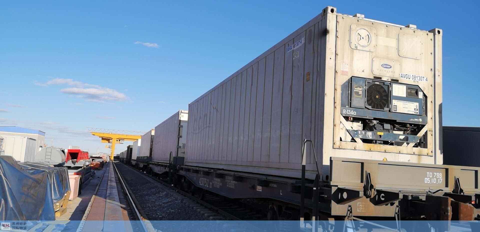 江都市整车拼车中欧班列 苏州硕豪国际物流供应