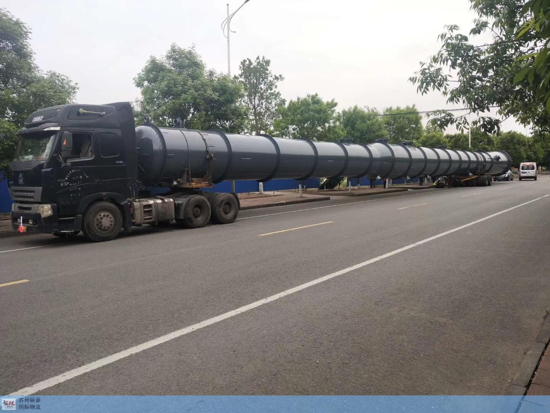 荣昌区安全可靠重大件运输 苏州硕豪国际物流供应