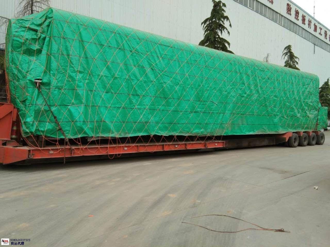 三门峡知名重大件运输共同合作 苏州硕豪国际物流供应