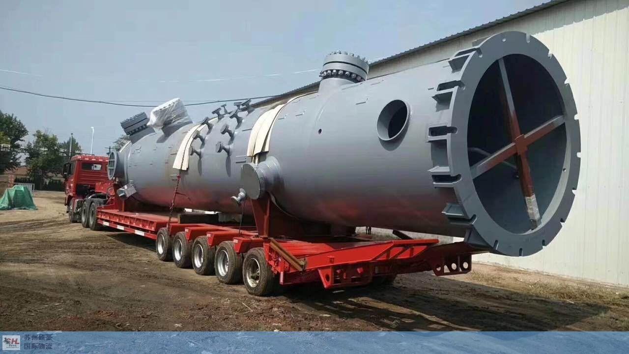 铜陵进口重大件运输共同合作 苏州硕豪国际物流供应