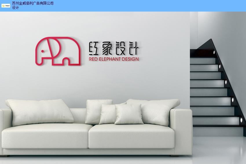 优质logo设计品牌企业,logo设计