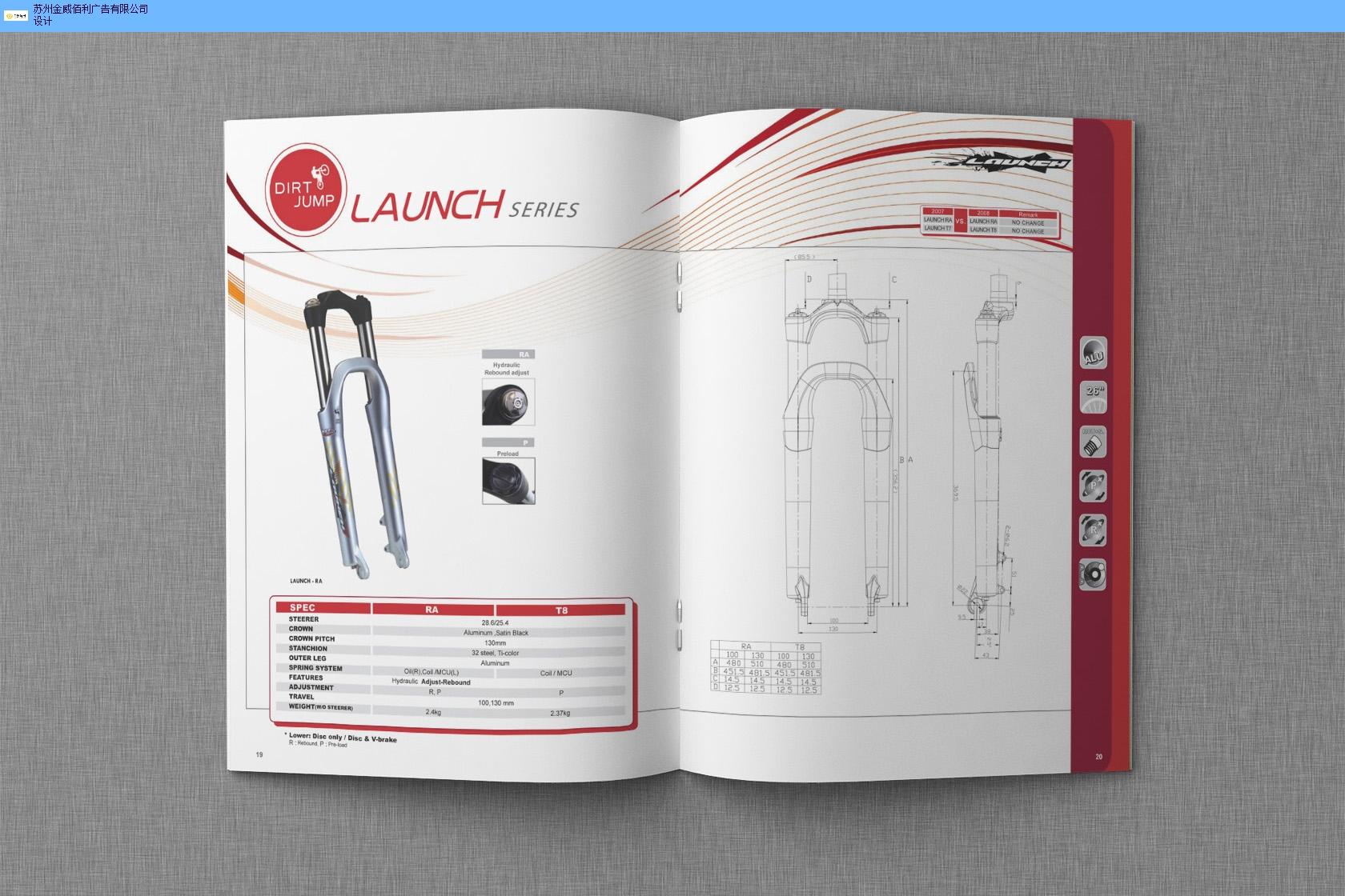 太仓宣传册设计优选企业「苏州金威佰利广告供应」