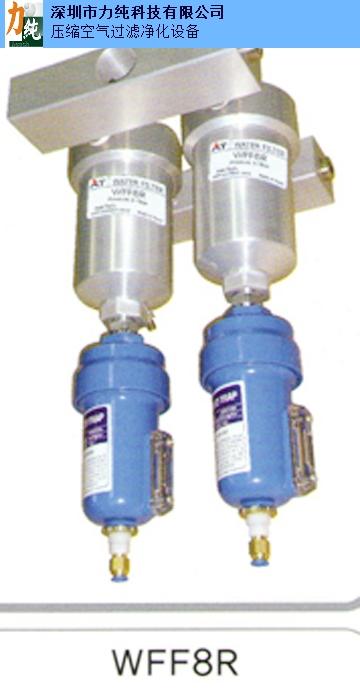 石家庄压缩空气除水器服务为先,压缩空气除水器