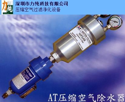 石家庄压缩空气除水器产品介绍,压缩空气除水器