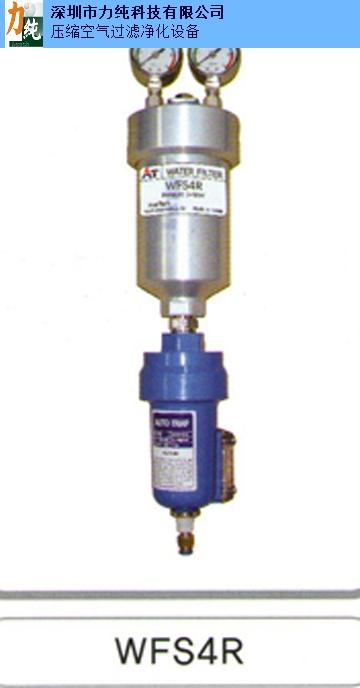 潍坊压缩空气除水器性价比出众,压缩空气除水器
