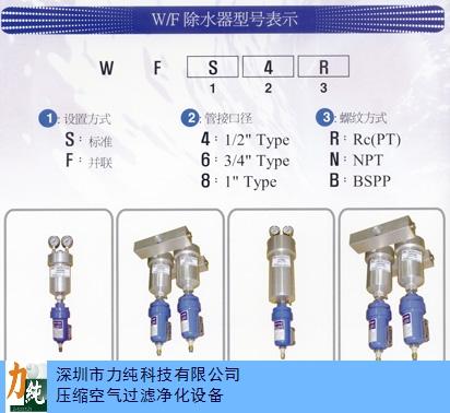 石家庄小型压缩空气除水器,压缩空气除水器