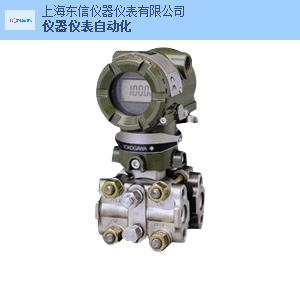 四川正规压力变送器排名 真诚推荐「上海东信仪器仪表供应」