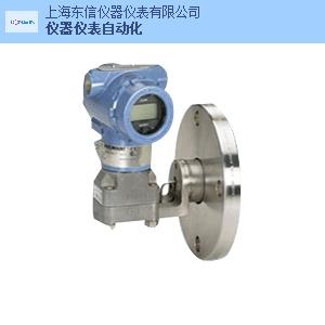 湖北原装进口压力变送器 eja 诚信为本「上海东信仪器仪表供应」