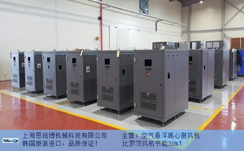 蘇州工業空氣懸浮鼓風機性價比 歡迎咨詢 上海恩拓博機械供應