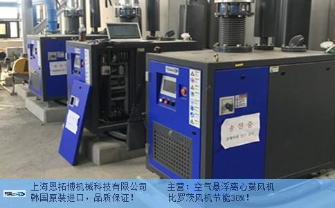 河南正宗空气悬浮鼓风机销售厂家 上海恩拓博机械供应