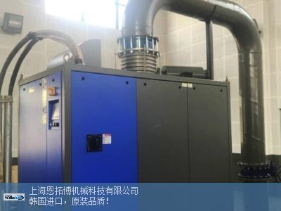 广东原装空气悬浮鼓风机品牌企业 信息推荐 上海恩拓博机械供应