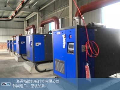 重慶原裝空氣懸浮鼓風機品牌企業 來電咨詢 上海恩拓博機械供應