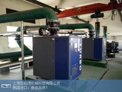 无锡优质空气悬浮鼓风机 上海恩拓博机械供应