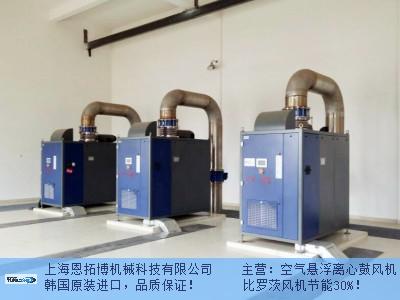 南京空气悬浮离心鼓风机 上海恩拓博机械供应